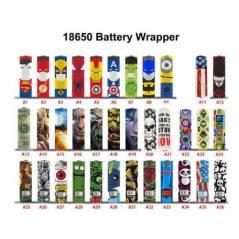 """Guaina """"Wrap"""" termorestringente in PVC per batterie 18650"""